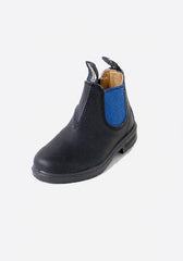 Kids Blue Elastic Chelsea Boot