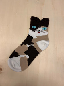 Bert Socks Brown Cat