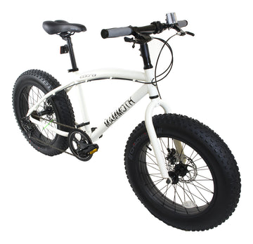 Alton MAMMOTH-S Fat Tire Bike - White