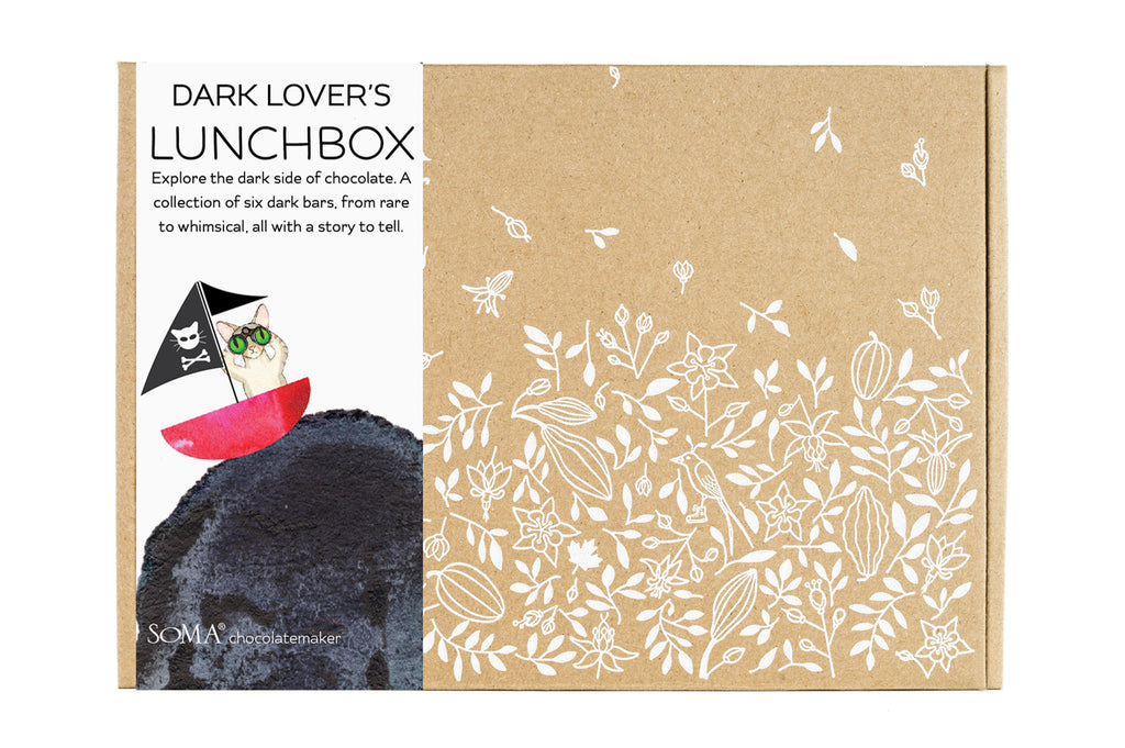 Dark Lover's Lunch Box