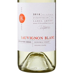 Eric Kent Appellation Series Sauvignon Blanc - Gather1