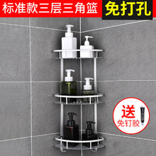 Load image into Gallery viewer, Space Aluminum Bathroom Shelf No Punching Shower Caddy Sheves Kitchen Storage Basket Adhesive Suction Corner Shelves Shower