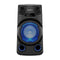 Sony Equipo de Sonido | 150W | Hi-Fi | JET BASS BOOSTER | Party Mode | Bluetooth