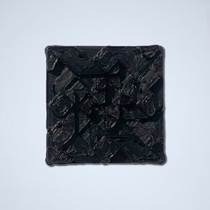 Mekanik Mini Tile Quad