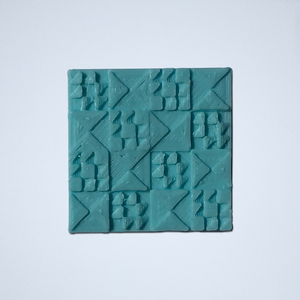 A patchwork quilt pattern 3D sticker in turquoise blue.