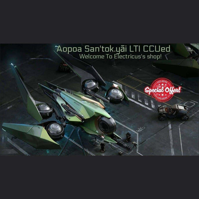 Standalone CCU'd Ship | Official Store by Electricus | Space Foundry Marketplace.
