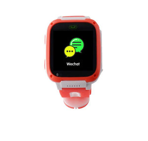 Smart Children Watch Fashion