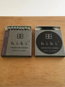 Hibi - 10 minute Scent-Homewares-Sheets on the Line