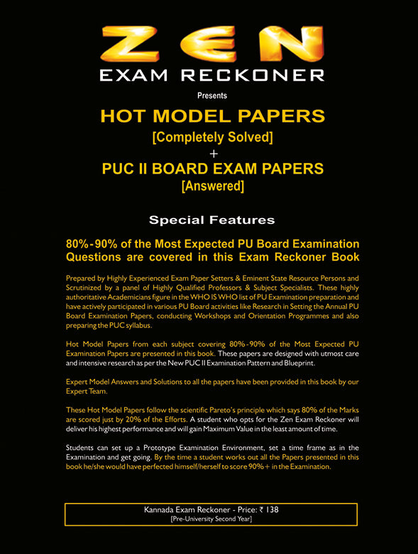 Kannada PUC 2 Exam Reckoner