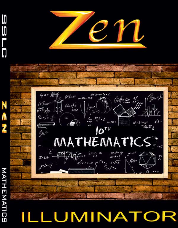 Mathematics - SSLC (English Medium) Illuminator