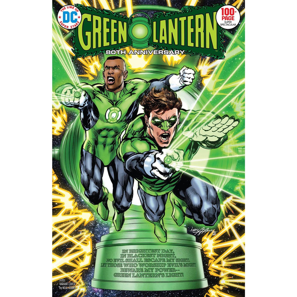 GREEN LANTERN 80TH ANNIVERSARY 100 PAGE SUPER SPECTACULAR #1 - 1970S ADAMS COVER E - DC COMICS