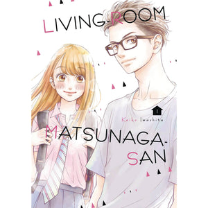 LIVING ROOM MATSUNAGA SAN VOLUME 1