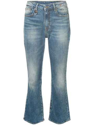 R13W0009143 Kick fit flare crop jean