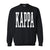 Basics Collection - Black Crew - Kappa Kappa Gamma