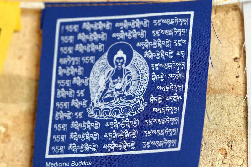Tibetan Prayer Flag