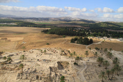 Contribute to the Megiddo Expedition