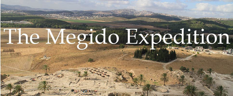 Megiddo 2018 Excavations