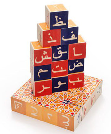 Arabic foreign language wooden blocks | Uncle Goose