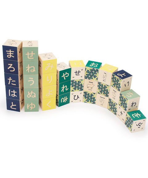 Japanese blocks