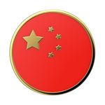 Chinese Flag Enamel, PopSockets