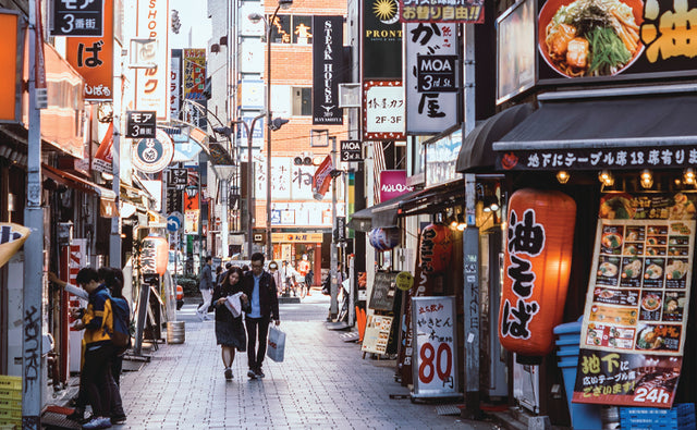 5 WAYS YOU CAN AFFORD TO TRAVEL IN JAPAN