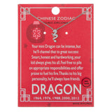 Chinese Zodiac Pendant Necklaces - Pink Julep Boutique