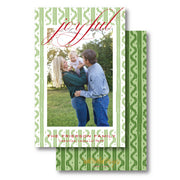 Green Waves - Portrait Christmas Card
