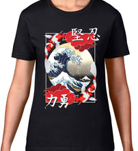 Load image into Gallery viewer, MAD MARTIAL ART DESIGNS - KOI - PERSEVERANCE - WOMEN'S TEE