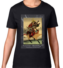 Load image into Gallery viewer, JAPANESE CLASSICS - KUSUNOKI MASASHIGE by Toyohara Chikanobu