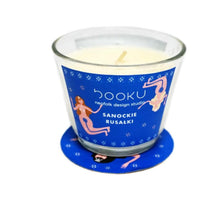"Load image into Gallery viewer, BOOKU - ""Nymphs"" Candle"