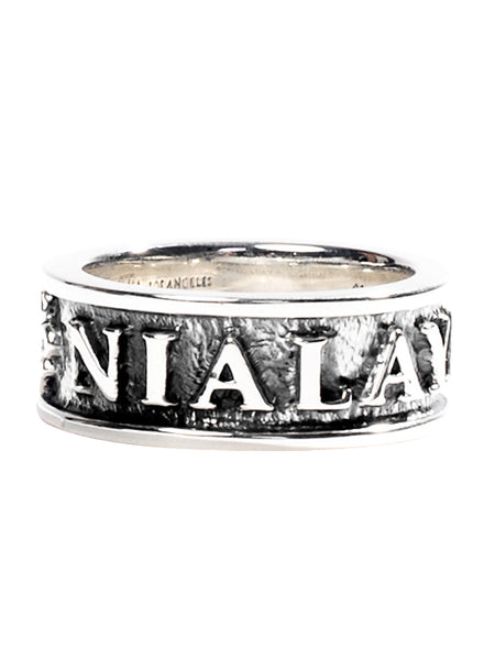 Silver Signature Ring - Nialaya Jewelry  - 1