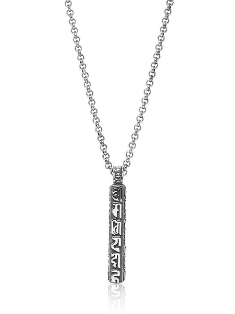 PRE-ORDER: Men's Silver Prayer Box Necklace - NIALAYA INC