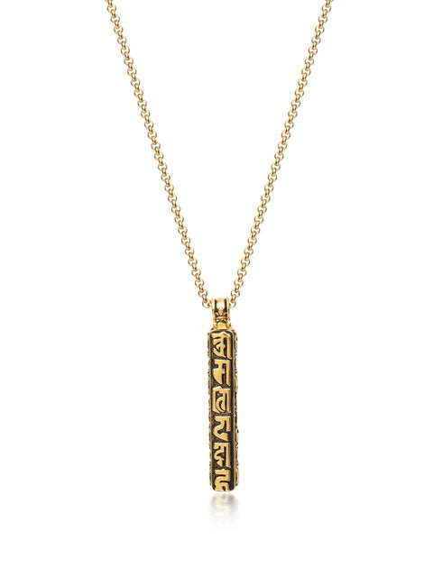 Men's Gold Prayer Box Necklace - NIALAYA INC