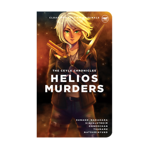eBook: Helios Murders