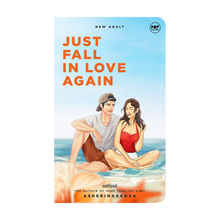 Load image into Gallery viewer, eBook: Just Fall In Love Again