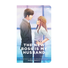 Load image into Gallery viewer, eBook: The New Boss Is My Husband