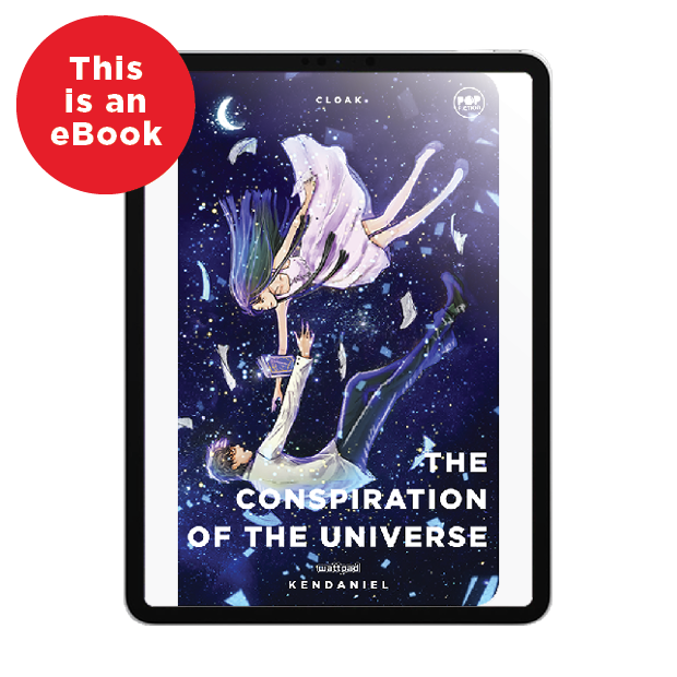 eBook: The Conspiration Of The Universe