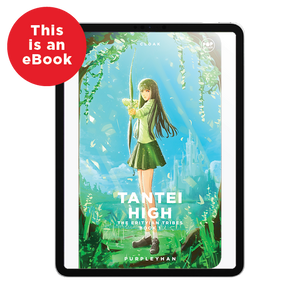 eBook: Tantei High