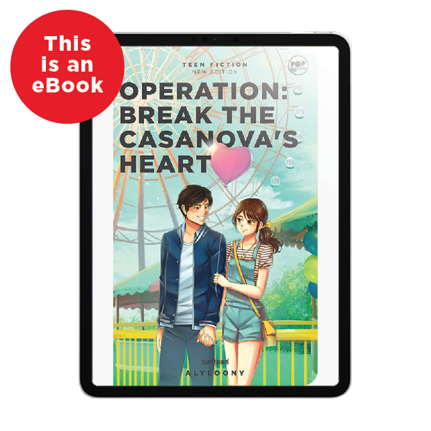 eBook: Operation Break The Casanova's Heart