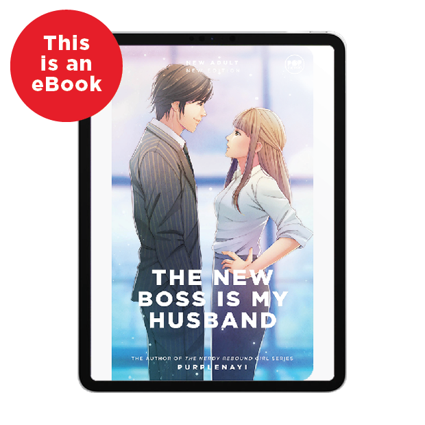 eBook: The New Boss Is My Husband