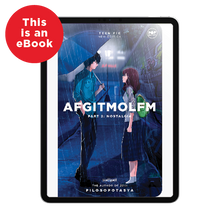 Load image into Gallery viewer, eBook: AFGITMOLFM Part 2