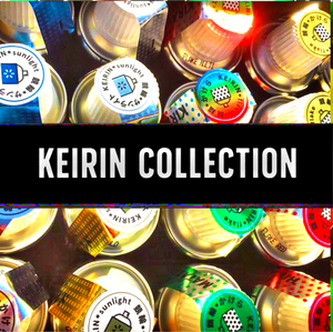 Spray.Bike Keirin Collection - NEW 400 ml cans