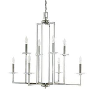 8 Light Modern Chandelier - Ruby and Company