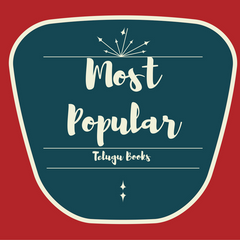 Most Popular Telugu Books