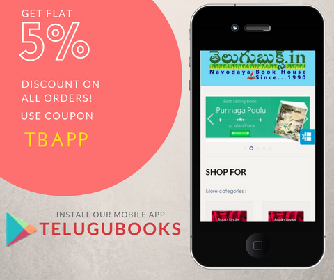 Install our mobile app and get flat 5% off !!!