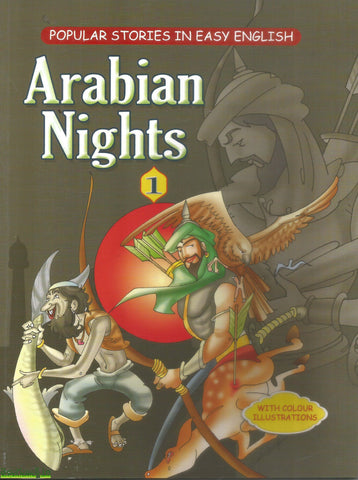 Arabian Nights(English)1