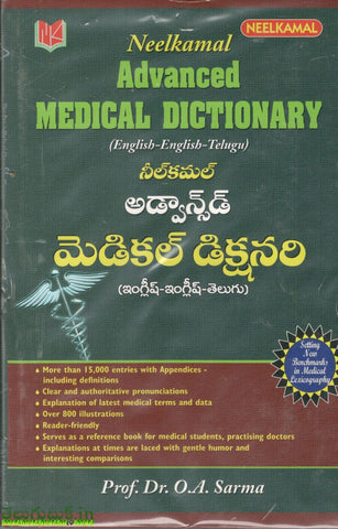 Advanced Medical Dictionary