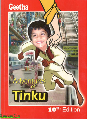 Adventures of Tinku