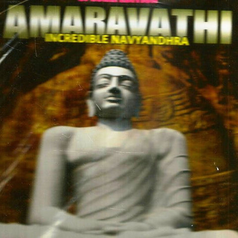 Amaravathi--Incredible Navyandhra