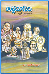 Andhra Yogulu Part 2 - TeluguBooks.in (Navodaya Book House)